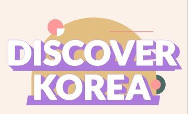 Photo_Discover Korea: Menemukan Keindahan Tersembunyi Korea
