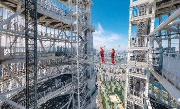 Jalan yang Menegangkan di Lotte World Tower Seoul Sky