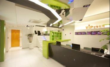 Klinik Bedah Plastik VIP