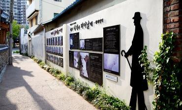 Menjelajahi Jalanan Daegu