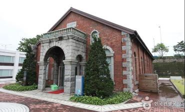 Museum Pengairan (수도박물관)