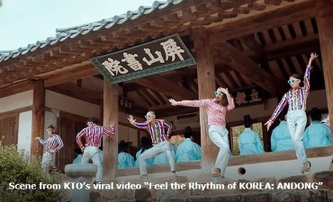Jalan-Jalan Virtual Bersama Feel the Rhythm of Korea Bagian 2