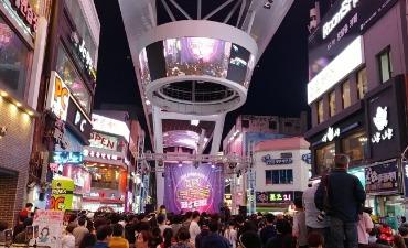 Festival Sabtu Daejeon (대전 토토즐페스티벌 2019)