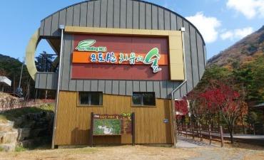 Odosan Mountain Healing Forest in Hapcheon 합천오도산치유의숲