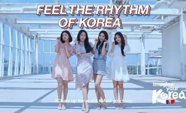 Brave Girls Ditunjuk Sebagai Duta Kehormatan Organisasi Pariwisata Korea