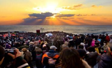 Festival Matahari Terbit Ganjeolgot