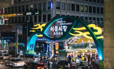 Pasar Seomun & Pasar Malam Seomun Daegu
