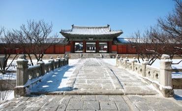 Acara Budaya dan Tiket Masuk Gratis selama Liburan Seollal