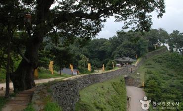Benteng Gongju Gonsanseong  [UNESCO WBenteng Gongju Gonsanseong  [UNESCO World Heritage]orld Heritage]