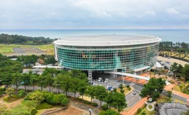 Pusat Konvensi Internasional Jeju (ICC Jeju) (제주국제컨벤션센터)