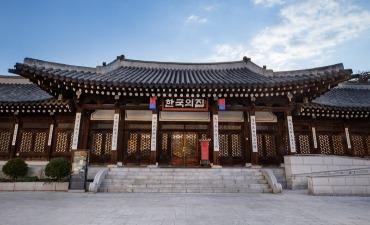 Photo_Korea Meluncurkan Kampanye Pemasaran Baru untuk Tempat Unik Korea 2021
