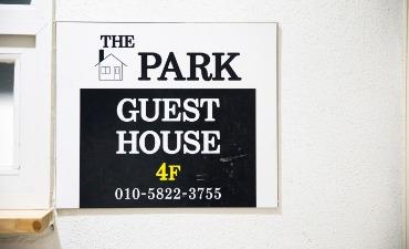 The Park Guesthouse, ramai dengan orang non-Korea yang pertama kali berkunjung ke Gwangalli