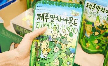 Yang Harus Dibeli di Myeong-dong