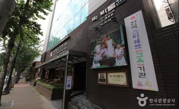 Photo_Museum Tteok (떡박물관)