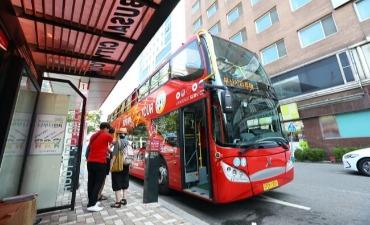 Busan City Tour Beroperasi Tanpa Libur Selama Periode Musim Panas