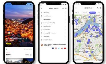 Aplikasi VisitKorea Terpadu Kini Telah Diperbarui & Disempurnakan!