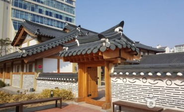 Pusat Kebudayaan Goyang (고양문화원)