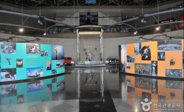 Museum Transportasi Samsung (삼성화재 교통박물관)