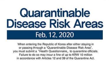 Area Risiko Penyakit yang Dapat Dikarantina 12 Feb 2020