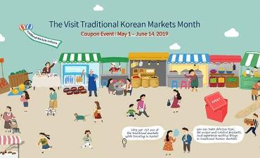 BULAN KUNJUNGAN KE PASAR TRADISIONAL KOREA 2019