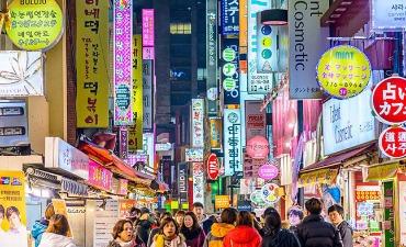 Pilihan Panduan MICHELIN Seoul 2020