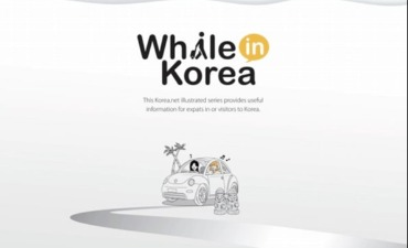 "Buklet Informasi ""While in Korea"" Diterbitkan"