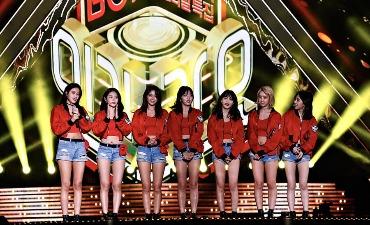 Busan One Asia Festival Akan Segera Digelar Kembali!