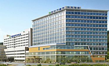 Photo_Daegu Catholic University Medical Center
