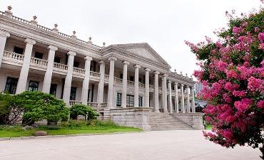 Pusat Kesenian dan Budaya Representatif Seoul