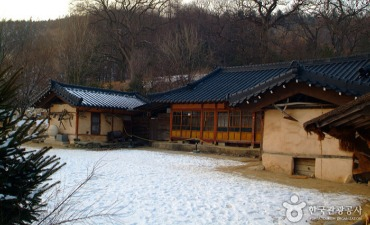 Lee Hyo-seok Culture Village