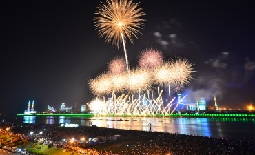 Festival Kembang Api Internasional Pohang
