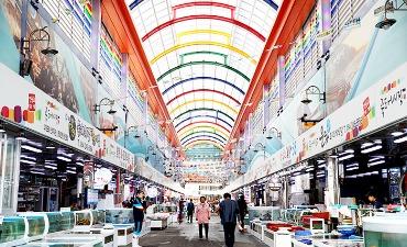 Jalan-Jalan ke Gyeongsangbuk-do
