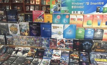 10 Hal Utama yang Gamers Harus Lakukan di Seoul