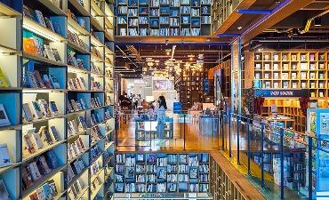 Photo_Bersantai dalam Budaya, Tur Kafe Buku