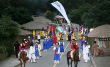 Festival Pemeragaan Rakyat Tradisional Desa Seongeup Jeju (제주성읍마을 전통민속재연축제)