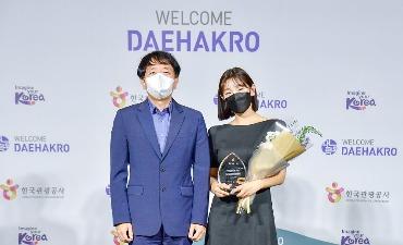 """Aktris """"Parasite"""" Park So-dam Ditunjuk sebagai Duta Kehormatan Pariwisata Seni Pertunjukan di Korea"""