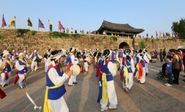 Festival Benteng Haemieupseong Seosan