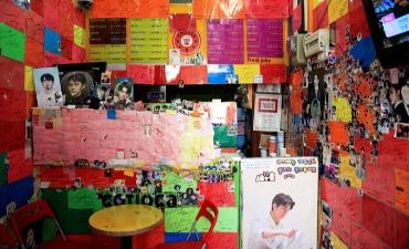Photo_Wajib Masuk Bucket List: Restoran Favorit Bintang K-pop di Seoul