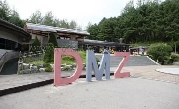 Kereta Perdamaian DMZ