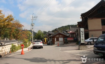 Traditional Food Town di Sekitar Namhansanseong Fortress
