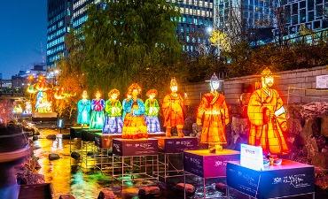 Festival Lentera Seoul akan Menghiasi Aliran Cheonggyecheon dengan Cahaya