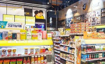 Toko Serba Ada (Convenience Store)