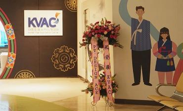 Korea Visa Application Center (KVAC) akan membantu Warga Negara Indonesia yang ingin mengunjungi Korea Selatan