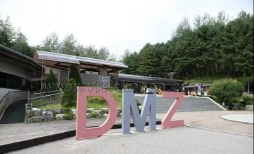 PRODUK WISATA DMZ