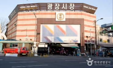 Toko Hanbok Pasar Gwangjang (광장시장 한복매장)
