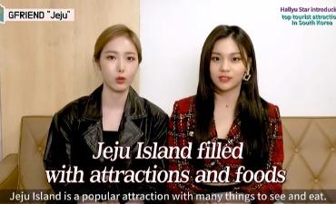 Bintang Hallyu Memperkenalkan Objek Wisata Terbaik