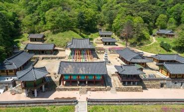 Meningkatkan Kesadaran Kesehatan dengan Festival Jalan Kaki Internasional Wonju