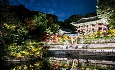 Photo_Wisata Cahaya Bulan di Istana Changdeokgung Dibuka