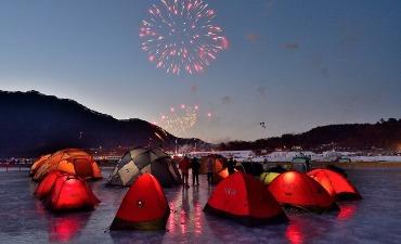 Kegembiraan Musim Dingin di Festival Icefish Inje
