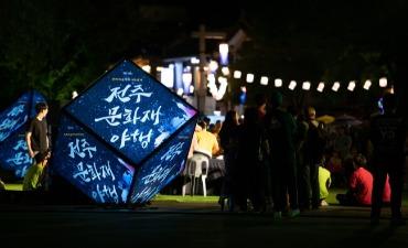 Nikmati Berbagai Festival Budaya di Jeonju Bulan Mei Ini